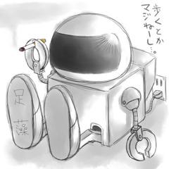 11YO→SUKE