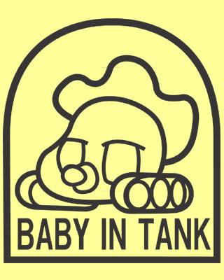 やわらか戦車デザイン
