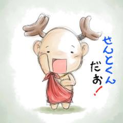 YO→SUKE