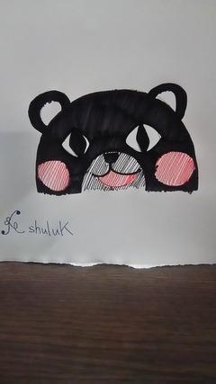 09-shuluK(MVP)