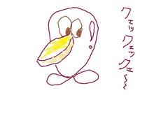 31kyoro_gensaw