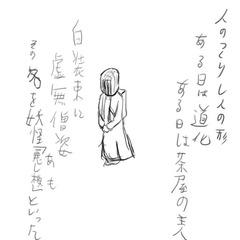 10ヘモタロス(悪し模)