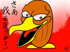 30びぃ@変態