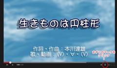 高画質視聴01