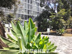 植物園04