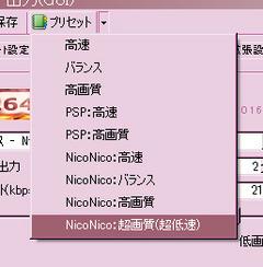 AVIUTL_MP4出力03