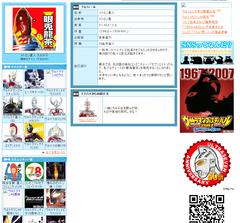 capture-20150924-190548