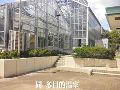 植物園03