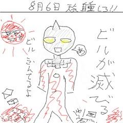 19支援兵イナゴ(仮)