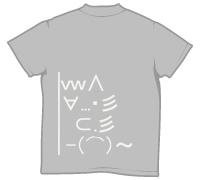 ウボァ〜Tシャツ2 プリント位置
