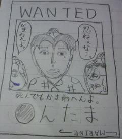 06ぴぐもん(2)