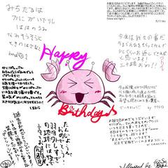 20110313-誕生日記念(狭間窓)