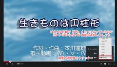 高画質視聴02