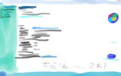 02ヘモタロス(せぶん)