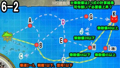 MAP_6-2