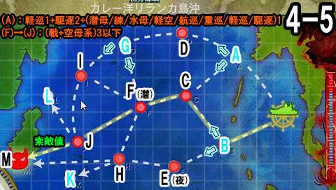 4-5_MAP