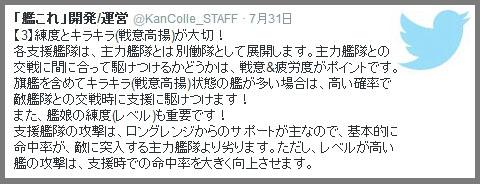 twitter_shien