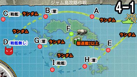 MAP_4-1