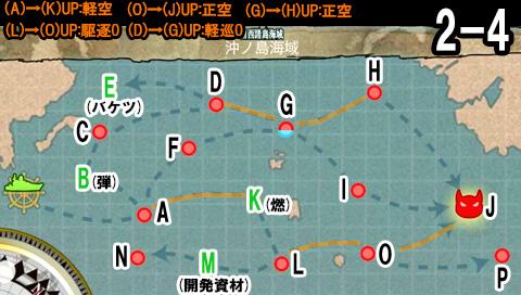 2-4_MAP