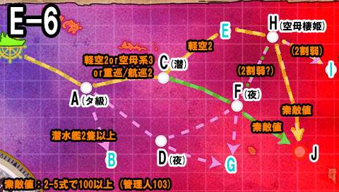 MAP_E-6