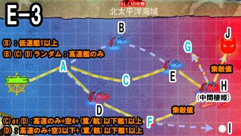 MAP_E-3