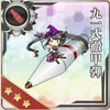 soubi_91shiki