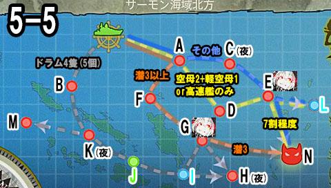 MAP_5-5