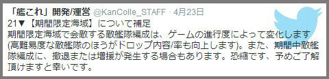 twitter_21