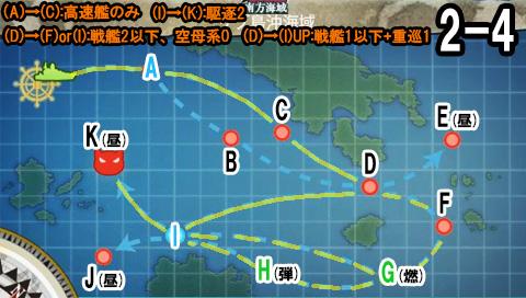 5-3_MAP