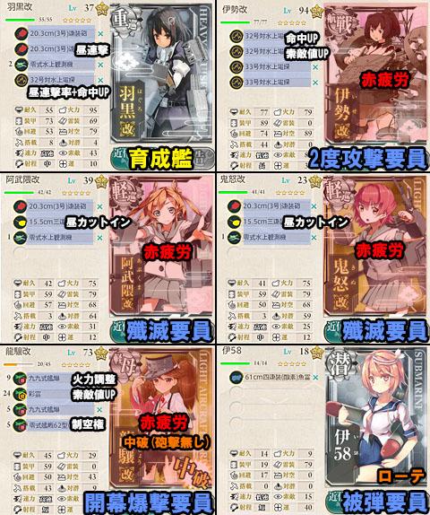 LV_3-2jyuujyun5