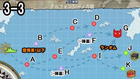 MAP_3-3