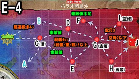 MAP_E-4