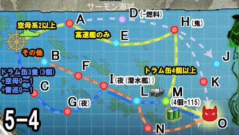 MAP_5-4