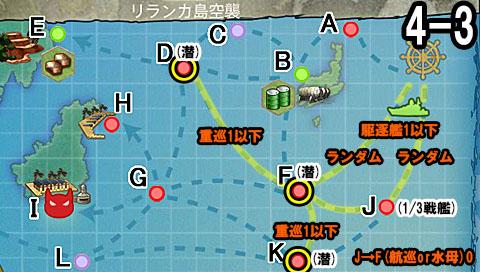 MAP_4-3