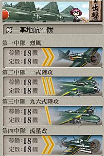 E-3_kichi_boss