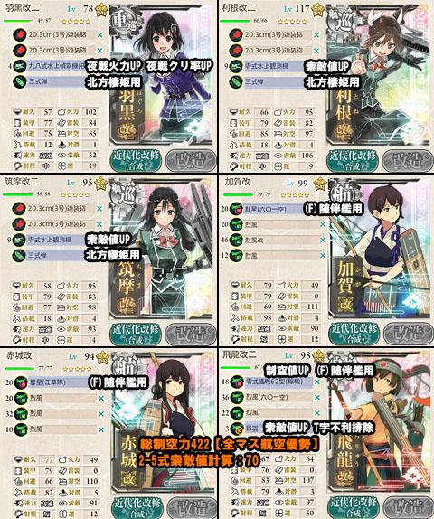 3-5AKubo3