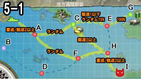MAP_5-1