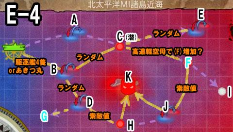MAP_E-4-