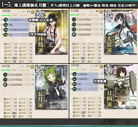 1-5_hensei_ninmu