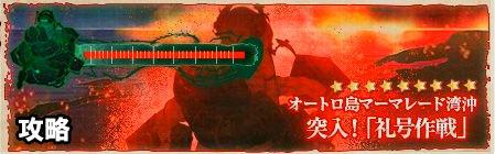 E-2_title