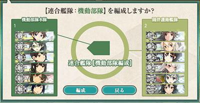 item_rengoukantai2