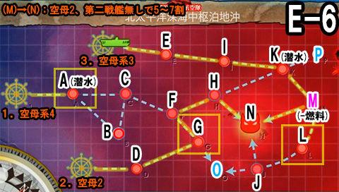 E-6_MAP