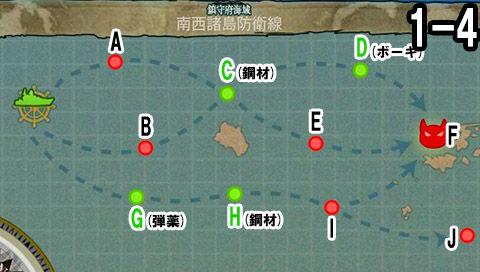 1-4_MAP
