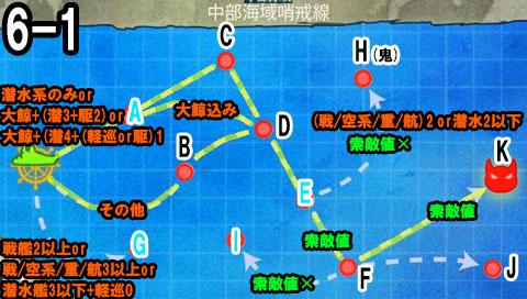 MAP_6-1