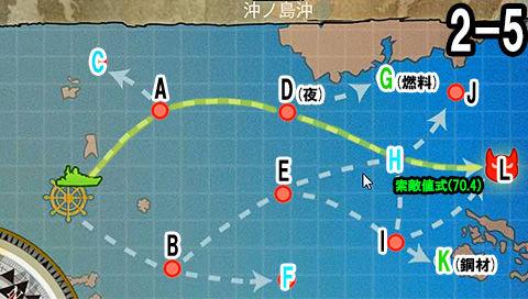 2-5_MAP_hangeki