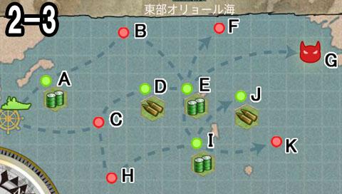 MAP_2-3