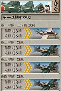 E-3_kichi_g