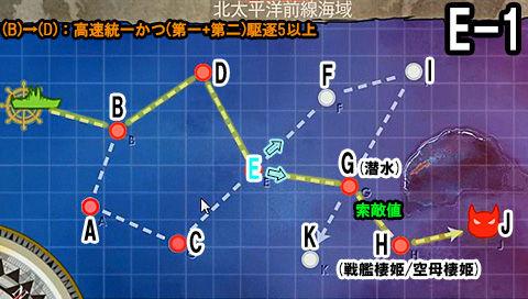E-1_MAP