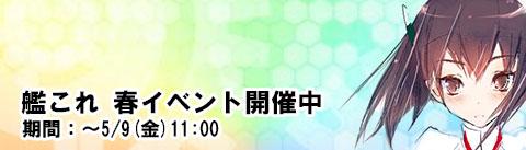 title_haru