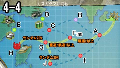 MAP_4-4